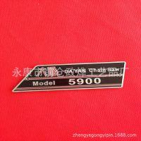 厂家专业生产门业标牌 高光铝标牌  铭牌制作 款式多样