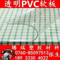 龙塑透明软玻璃 防水pvc透明软板 进口免洗隔热塑料板软玻璃批发