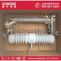 RW5-35/200A跌落式熔断器 配件 令克管 附件两端铜件