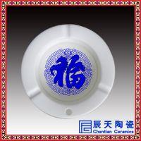 辰天陶瓷,精美礼品烟灰缸,陶瓷摆件烟灰缸