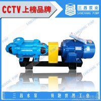 长沙D型多级离心泵水泵厂,多级离心泵型号参数,三昌泵业