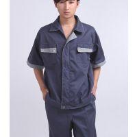 工装面料产业用布无氟环保防水剂