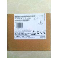 供应销售6ES7241-1CH32-0XB0 SIMATIC S7-1200 模块