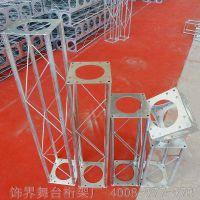 圆管桁架 广告桁架 户外展示架 合肥厂家直销 发货迅速