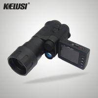 供应科鲁斯Kelusi 狩猎者8x50 高清单筒 红外数码单筒夜视仪