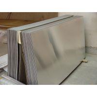 销售3.1325铝板 3.1325铝合金 3.1325铝棒 优质铝