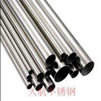 佛山厂家打造高要求201高铜不锈钢管Ф12.7*0.3
