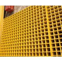 天津洗车场聚酯格栅板的供应商