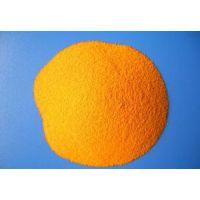食品级叶黄素色素生产厂家