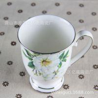 高档骨瓷皇室杯 创意牛奶咖啡杯喝水杯 陶瓷高脚马克杯子可定制