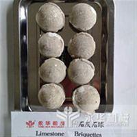 石膏压球机、石膏粉成型(图)、石膏压球机厂家