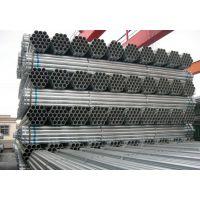 大棚管,直缝焊管,热镀锌钢管