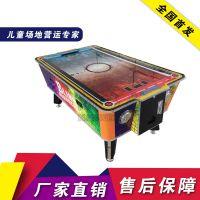 南玮星炫光气垫球游戏机儿童曲棍球室内儿童乐园投币机电玩设备
