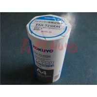 原装进口日本KOKUYO国誉传真机热敏记录纸FAX-T210DN