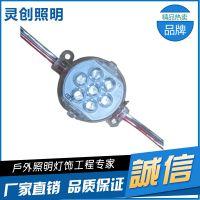 专注户外十年的白光LED点光源生产厂家1000多工程共同见证-推荐灵创照明