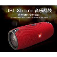 供应JBL蓝牙音响河南总代理郑州实体店JBL Xtreme 音乐战鼓无线蓝牙便携音箱迷你防水音响