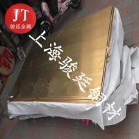 进口C28000黄铜单价