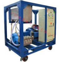 800公斤超高压清洗机
