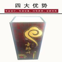 信义木盒厂新工艺制作各种精美白酒礼盒质优价廉