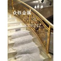 定制酒店别墅铝板金色雕花护栏
