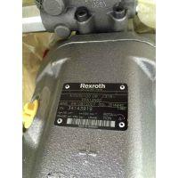 柱塞泵rexroth力士乐德国31R-VSA42K07