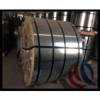 上海宝钢镀锌卷,DC51D,1.0*1250*C,镀锌风管专用钢板