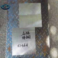 S136H模具钢板S136H模具钢价格瑞典进口模具钢材料