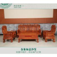 缅甸花梨金象如意客厅古典式实木厂家定制_大古树家具
