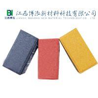 厂家直销江西优质彩色透水砖