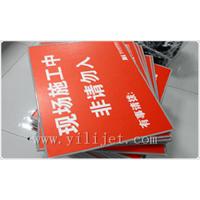 深圳锐诺斯KT板UV平板打印机