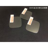 适用于apple watch钢化膜 手表防爆膜 智能腕表高清防爆贴膜