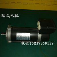 赛奥威 欧式葫芦单梁运行电机 1.1kw变频调速电机 电磁制动 仿科尼 与科尼端梁配套使用