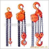 供应高品质手拉葫芦 起重葫芦 手动葫芦