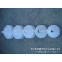 供应大塑料漏斗,广泛用于食品机械,机械装配,化工等各行业