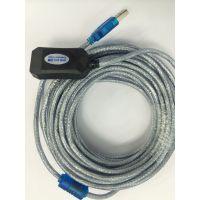 厂家直销 USB 2.0 10米延长线  电脑配件 电脑连接线 长度可订做