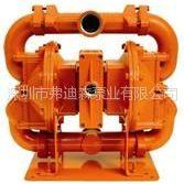 供应美国威尔顿pv800气动隔膜泵