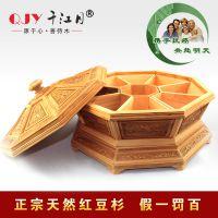 特价红豆杉旋转果盒 仿古工艺品 红木木雕家居商务送礼水果盘摆件