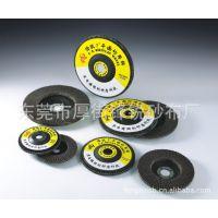 供应6寸氧化铝平面砂布轮-页轮-页片-磨具-磨片-花叶轮