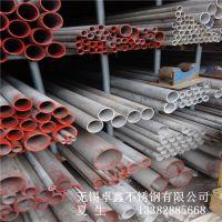 生产厂家供应SUS32168不锈钢无缝管 厚壁管 大口径管 规格齐全