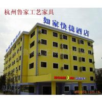 供应经济酒店家具--杭州如家酒店-1