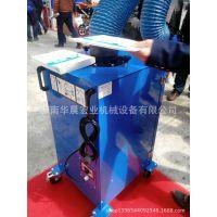 【济南华晨】厂家直销焊接油烟净化器 处理效果好 经济环保