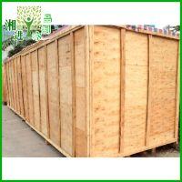 生产供应 广州湘进木制品熏蒸木质大箱子