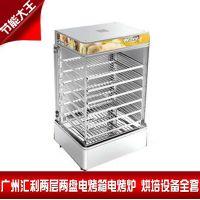 热卖!正品 商用保温柜蒸包子机蒸包炉蒸箱VZB-26展示柜