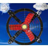 天风集装箱散热型FZL轴流鼓风机-天津章天鼓风机厂家批发零售1200元