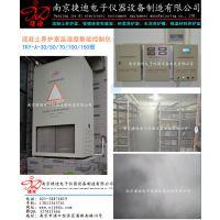 供应混凝土标准养护室设备