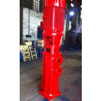 供应XBD13/10-65*10消防泵 恒压切线消防泵 北京多级消防泵
