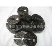 称坨 磅秤 计量标准器具 称坨 机械台秤砝码磅秤 配件