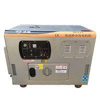汉萨8KW移动式柴油发电机HS-12T