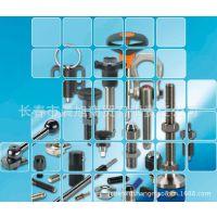 供应德国HALDER定位珠螺丝 夹持零件 机械操作件