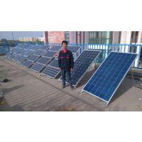 程浩新能源厂家销售太阳能发电机组 机组价格